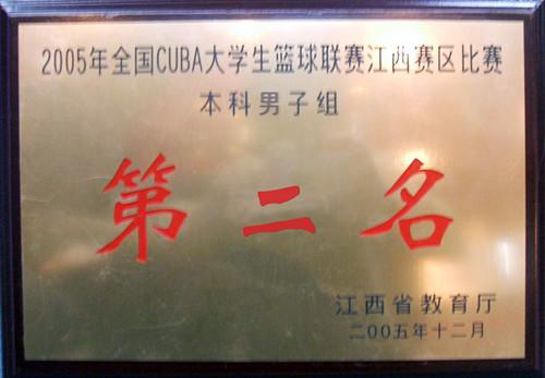DSCF0163_副本.jpg
