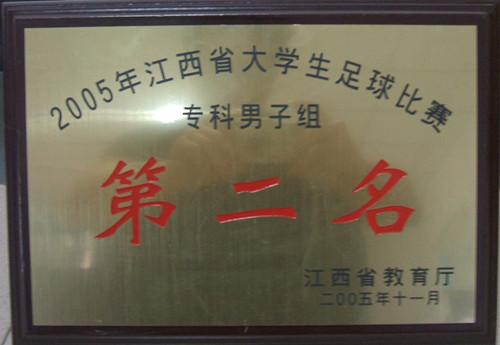 DSCF0177_副本.jpg